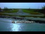 Юрий Лоза - Мой Плот петь караоке онлайн weww.karaopa.ru