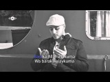 Maher Zain - Barak Allah Lakuma  Vocals Only  Official Lyric Video