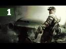 Прохождение Splinter Cell Blacklist — Часть 1 Чёрный список