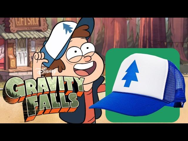 Обзор бейсболки (кепка) Диппера из Gravity Falls! | G4SKY.ru