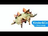 Стегозавр 3Д-  пазл шагающий динозавр