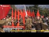 В Ялте отмечают 71-ю годовщину со дня освобождения от фашистских захватчиков