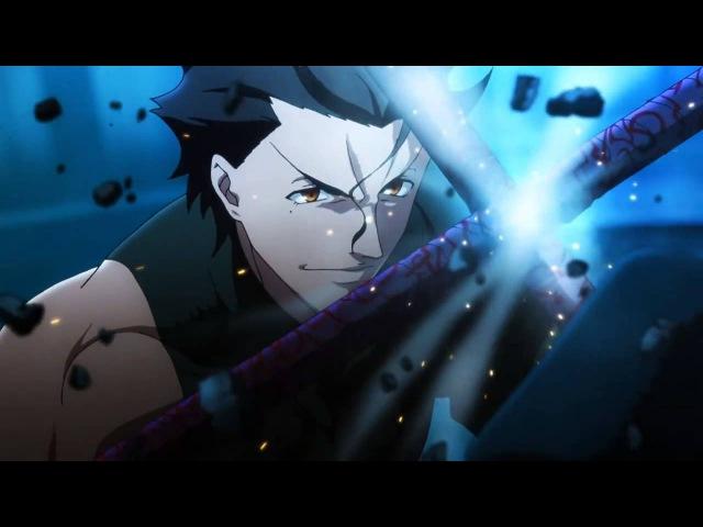 【AMV】Fate Zero/Our Solemn Hour