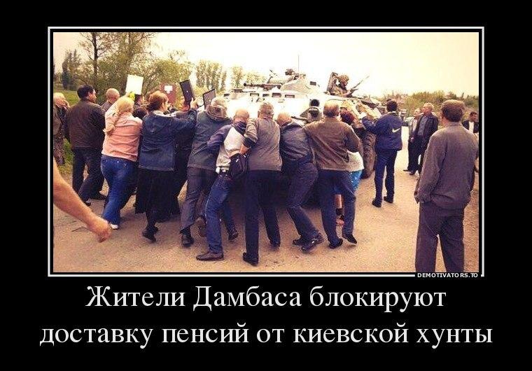 Минюст обжалует решение суда о соцвыплатах на подконтрольных террористам территориях Донбасса - Цензор.НЕТ 6561