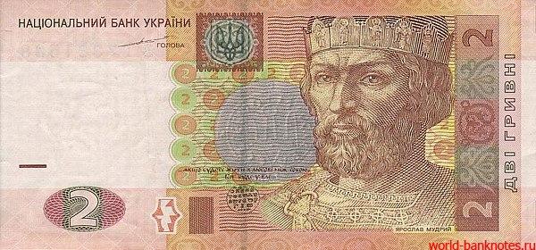 Принятый закон не предусматривает содержание захваченных районов Донбасса за счет госбюджета, - Луценко - Цензор.НЕТ 2202