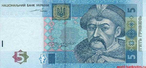 Принятый закон не предусматривает содержание захваченных районов Донбасса за счет госбюджета, - Луценко - Цензор.НЕТ 7396