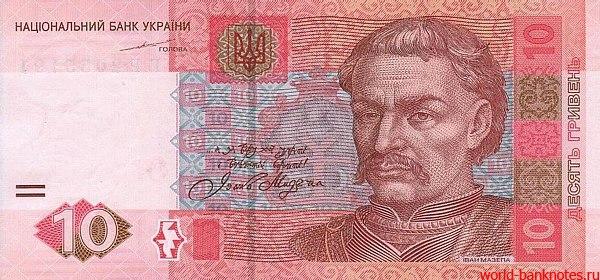 Принятый закон не предусматривает содержание захваченных районов Донбасса за счет госбюджета, - Луценко - Цензор.НЕТ 7998