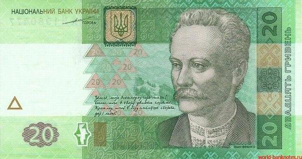 Принятый закон не предусматривает содержание захваченных районов Донбасса за счет госбюджета, - Луценко - Цензор.НЕТ 4534
