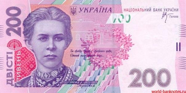 Принятый закон не предусматривает содержание захваченных районов Донбасса за счет госбюджета, - Луценко - Цензор.НЕТ 6308