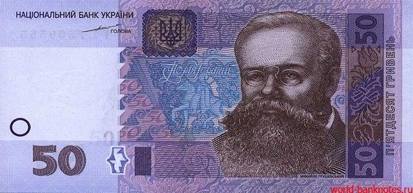 Принятый закон не предусматривает содержание захваченных районов Донбасса за счет госбюджета, - Луценко - Цензор.НЕТ 7