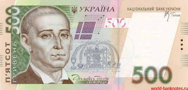 Принятый закон не предусматривает содержание захваченных районов Донбасса за счет госбюджета, - Луценко - Цензор.НЕТ 3743