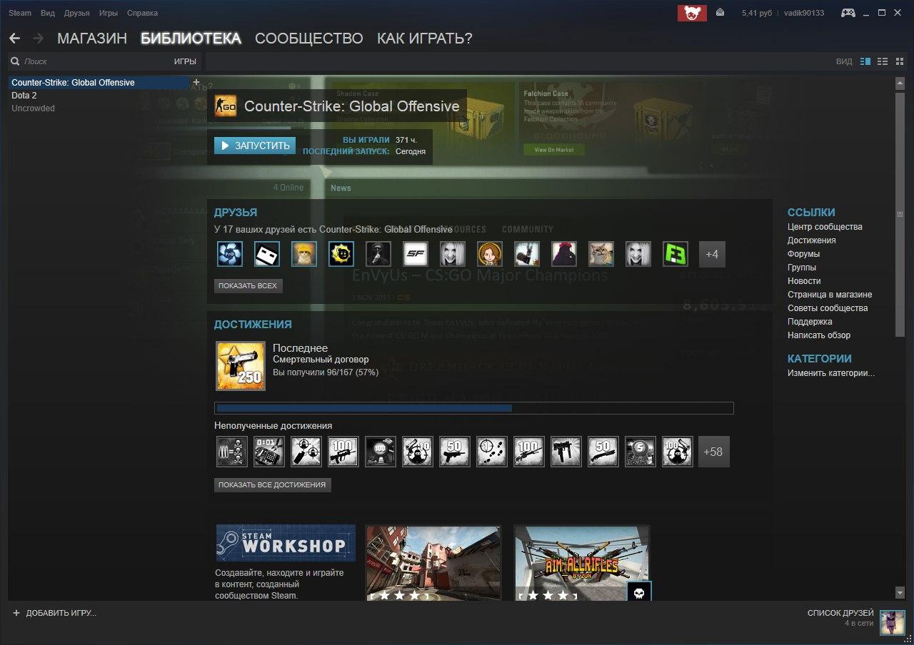 Продам аккаунт CS:GO