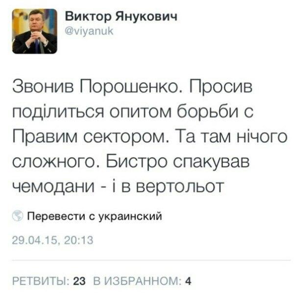 Кабмин отменил госрегулирование тарифов на междугородные пассажирские перевозки внутри областей Украины - Цензор.НЕТ 2539