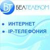 ООО Белтелеком. Белореченск