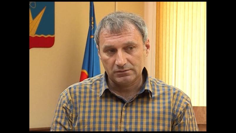 Новый директор ГЖКУ Владимир Клемюк