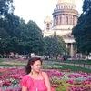 Ekaterina Sizova