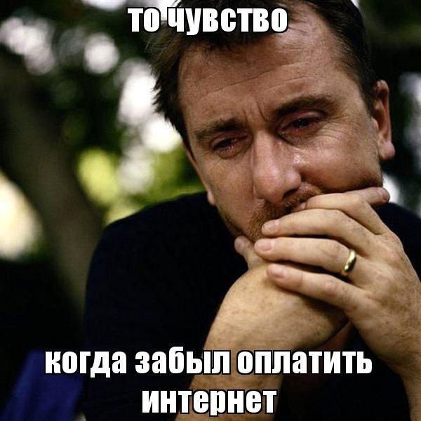 www rt ru ростелеком