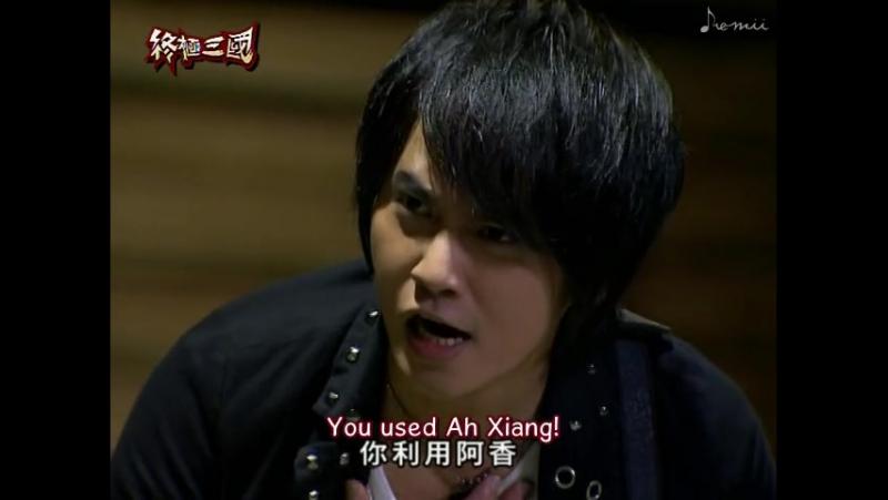 K.O. 3an Guo 53 FINAL