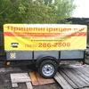 Продажа и прокат прицепов в Новосибирске