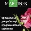 Мартинес Имидж. Официальная группа
