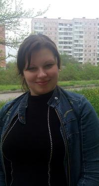 Наталия Дейнега