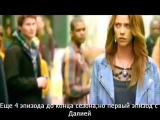 The Originals 2x18 Promo - Night Has A Thousand Eyes [русские субтитры]