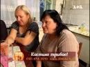 Міняю жінку 6 за 13.11.2012 (6 сезон 10 серія)