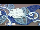 Irish Crochet Lace Demonstration Урок 2 часть 1 из 3 Композиция в технике ирландского кружева