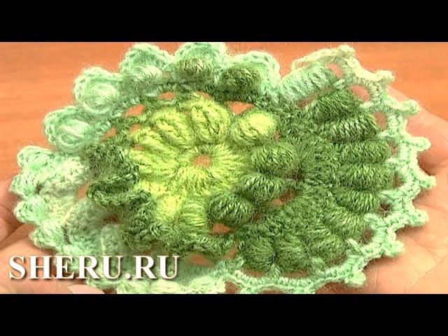Freeform Crochet Scrumble Patterns Урок 3 часть 1 из 2 Как вязать скрамбли