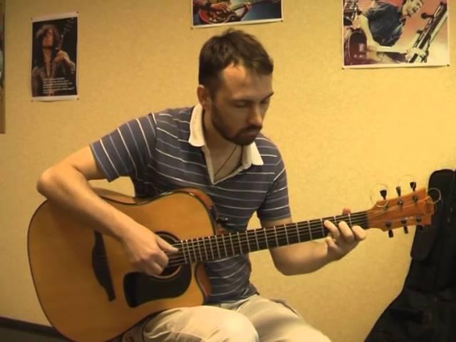 Тополиный пух - Иванушки (кавер В.Трощинков) Уроки гитары,ноты,табы