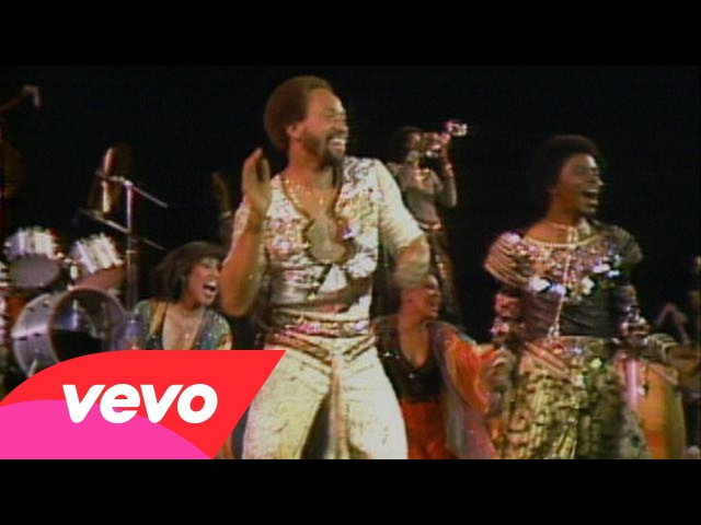 Earth, Wind Fire - Boogie Wonderland