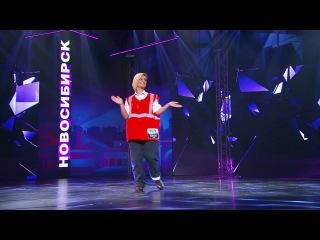 Танцы: Полина Зарецкая (выпуск 2)