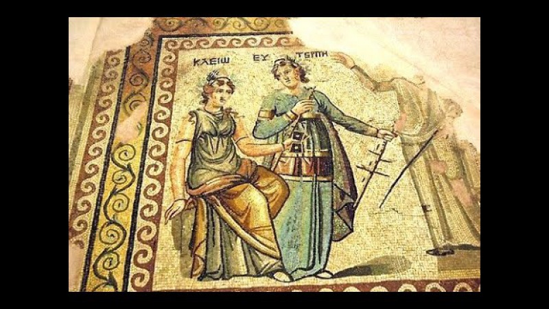 "Part 28, The History of the ""Roman"" empire, the ancient ""Greek"" ""civilisation"" and slavery"