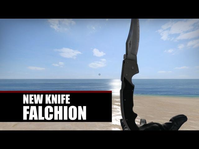 анимация ножа