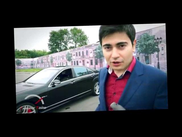 Тт 112 Блатной тест драйв Mercedes Benz W221 63 AMG