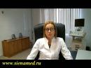 Хронический аутоиммунный тиреоидит. Лечение хронического аутоиммунного тиреоидита.