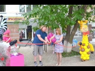 Открытие бутика Qualatex в г.Уфа