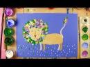 Как нарисовать льва - Волшебный лев - урок рисования для детей 4-12 лет. Дети рисуют льва поэтапно