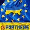 Работа  в Польше   AVPartners