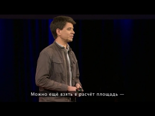 Рэндел Манро: Комиксы с вопросами «Что, если?» – TEDTalks Образование