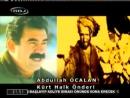 Kürt halk önderi Abdullah Öcalan Dersim Katliamını Değerlendiriyor