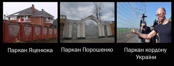 Киев не будет погашать долг перед Москвой без согласия на его реструктуризацию, - Яценюк - Цензор.НЕТ 8666