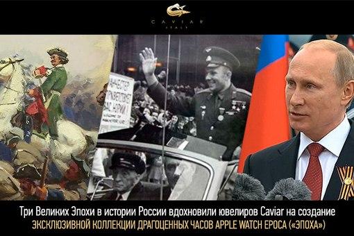 Большинству россиян нравятся советские и коммунистические символы, - опрос - Цензор.НЕТ 1523