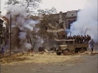 На западном фронте без перемен (1979)