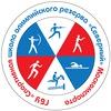 """Спортивная школа олимпийского резерва """"Северный"""""""