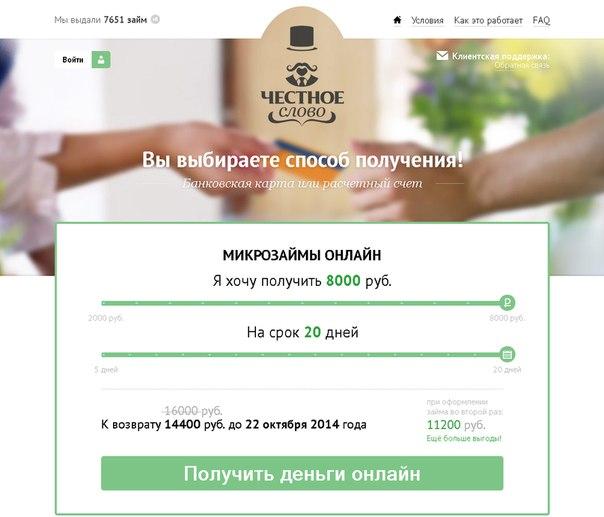 Кредит без проверки кредитной истории   КредиторПро-2017
