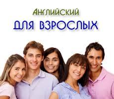 Афиша Коломна Школа английского языка