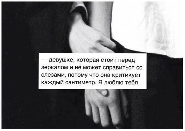 картинки я люблю тебя для девушки