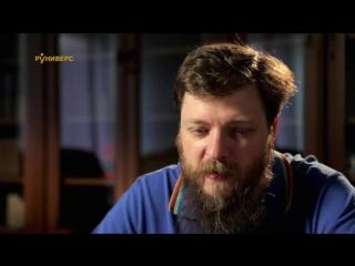 Муравьёв Алексей - Старообрядчество, раскол русского общества и церкви в XVII веке. Ч. 1