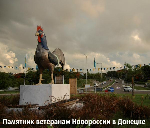 Из-за непрекращающегося обстрела боевиков север Луганской области остался без света - Цензор.НЕТ 7622